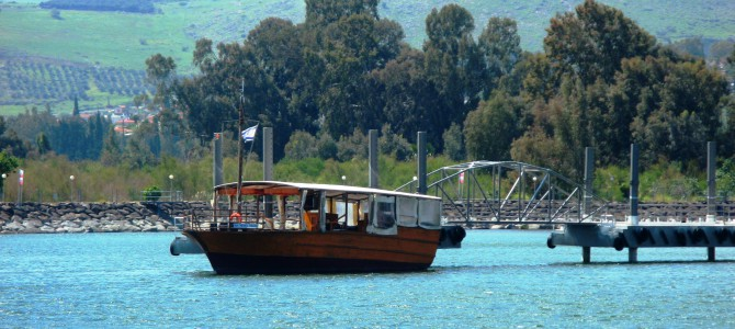 Jezioro Galilejskie (Izrael)