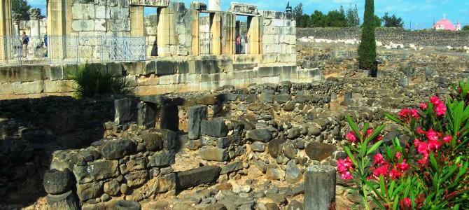 Kafarnaum (Izrael)