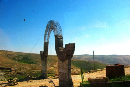 Góra Nebo (Jordania)